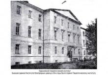 Ретро фото будівлі Університету