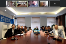 Онлайн зустріч адміністрації ХНПУ імені Г.С. Сковороди та Освітнього Центру «Сі Пей»