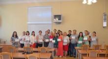 Тренінгова програма «Сучасний викладач ЗВО»