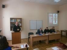 День Соборності України (конференція)