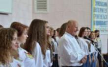 ІІ етап Всеукраїнської студентської олімпіади за галуззю «Педагогічна освіта»