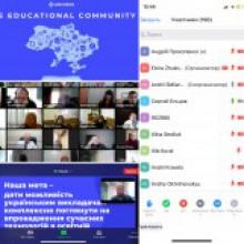 Перший вебiнар серії «The Unicheck educational community»