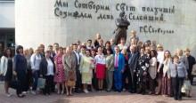 VІІІ Всеукраїнська науково-практична конференція «Педагогіка здоров'я»