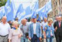 Акція протесту профспілок України: Європейським цінам – європейську зарплату!