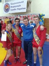 Чемпіонат України зі спортивного самбо
