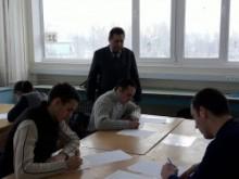 Акредитаційна комісія зі спеціальності «Фізика»