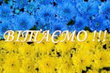 Вітаємо проректора з інноваційної діяльності та перспективного розвитку ХНПУ імені Г.С. Сковороди Станіслава Сергійовича Зуба