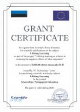 Українське видавництво «Технологічний Центр» пропонує безкоштовно розмістити статті