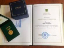 Вітаємо акад. Івана Федоровича Прокопенка з почесною нагородою Харківської міської ради!