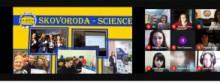 Конкурс відеороликів «SKOVORODA_SCIENCE»