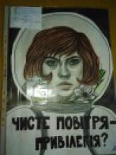 Підведення підсумків конкурсу плакатів «Моя земля – мій дім»