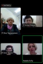 Онлайн-засідання круглого столу Державної служби якості освіти України «Вивчення практичного досвіду роботи вчителів: стан, проблеми, перспективи»