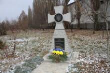 Вшанування пам'яті загиблих студентів-захисників