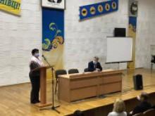 Заключне засідання Виконавчої ради 2020 року