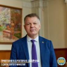 Привітання в.о. ректора університету Юрія Бойчука з Днем Святого Миколая