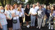 З Днем Державного Прапора України! З 78- ю річницею визволення Харкова від нацистських загарбників і Днем міста!