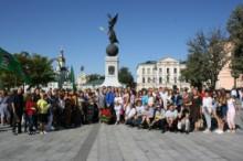 Святкування 27-ї річниці незалежності України