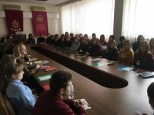 """Всеукраїнський форум молодіжних ініціатив """"Платформа нових можливостей"""""""