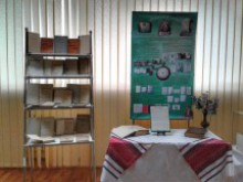 Колекція рідкісних та цінних видань Наукової бібліотеки університету