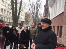 Вшанування пам'яті Юрія Пояркова