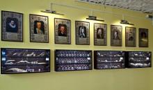 Музей на кафедрі ботаніки