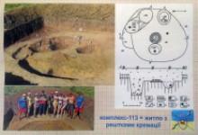 Відкриття виставки, яку присвячено роботі Середньовічної археологічної експедиції