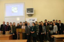 Відкрита лекція Алекса Магідова