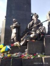 206-а річница від дня народження Т.Шевченка