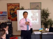 Лекція на тему «Відносини між Японією та Україною»