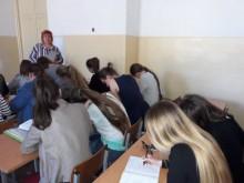 Акредитаційна комісія на факультеті початкового навчання