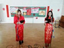 Свято китайського нового року в університеті