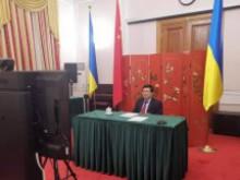 Щорічна церемонія нагородження переможців «Премії Посла КНР»