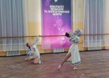 Всеукраїнська студентська олімпіада зі спеціальності Хореографія