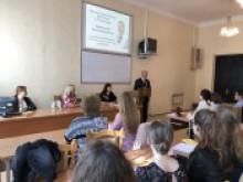 """Міжвузівська студентська науково-практична конференція""""Сучасні тенденції в дослідженнях молодих науковців"""""""