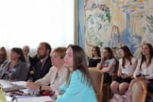 Круглий стіл: «Гармонія і хаос: єдність чи конфлікт»