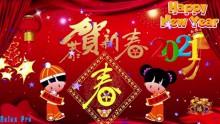 Кафедра східних мов щиро вітає всіх з Китайським Новим роком!