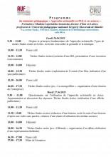 Методичний семінар для викладачів французької