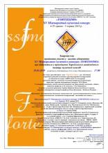 Запрошуємо на XV Міжнародний музичний конкурс «FORTISSIMО»