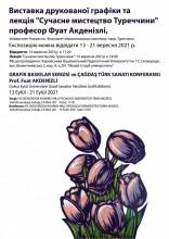 """Виставка друкованої графіки та лекція """"Сучасне містецтво Туреччини"""""""
